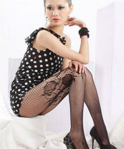COLLANTS PORTES PAR LES CELEBRITES NOIRS BOHEME U0013